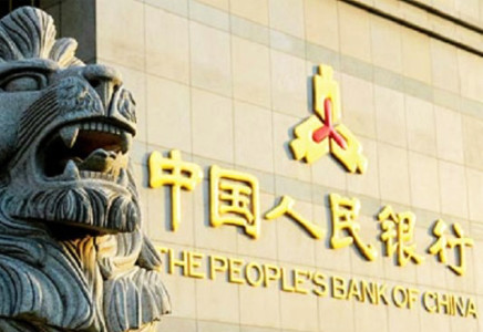 People's Bank of China releases green bond certification guidelines