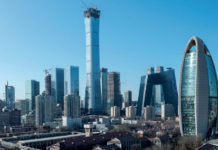 Industry viewpoint : Accessing China's bond market with HSBC